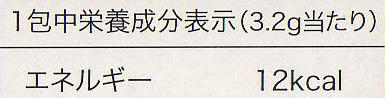 コラーゲン商品Bのカロリーの画像