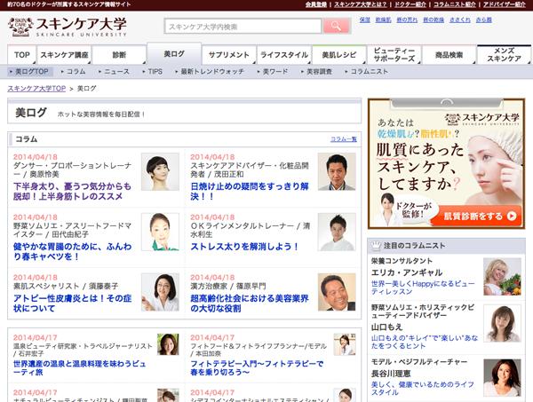 スクリーンショット 2014-04-18 17.00.40