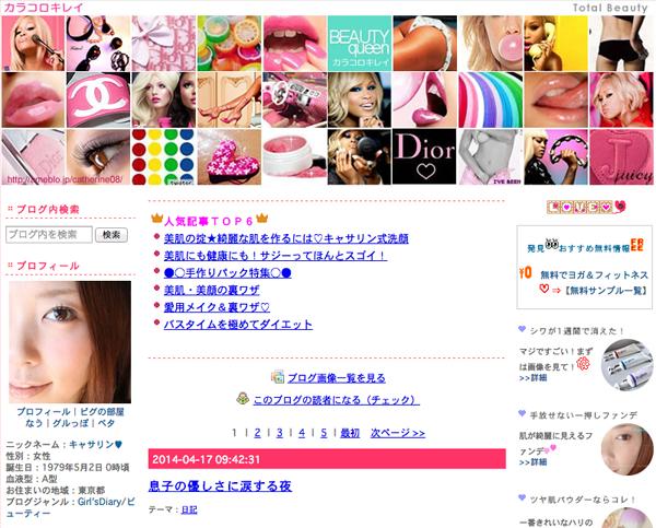 スクリーンショット 2014-04-17 16.01.16