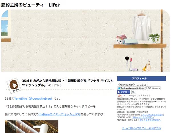 スクリーンショット 2014-04-17 16.06.28