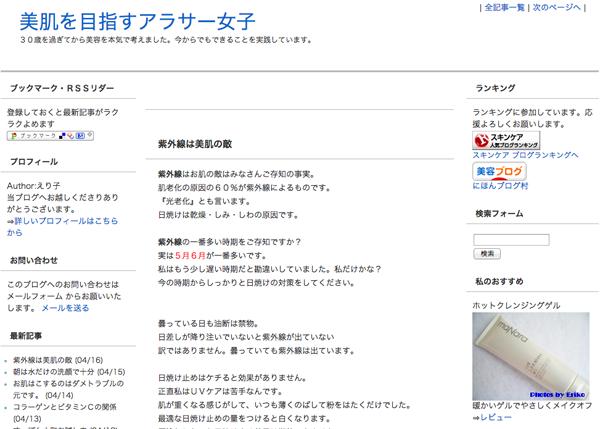 スクリーンショット 2014-04-17 16.10.13