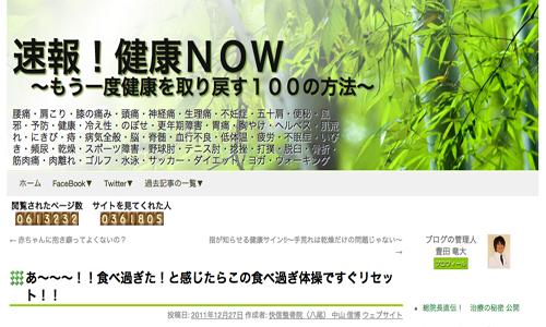 スクリーンショット 2014-05-21 11.37.19