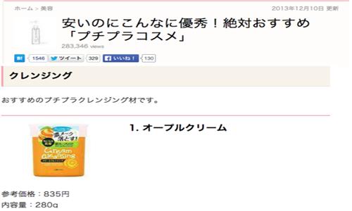 スクリーンショット 2014-05-21 11.33.39