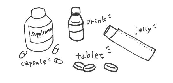 プラセンタ健康食品のの形状
