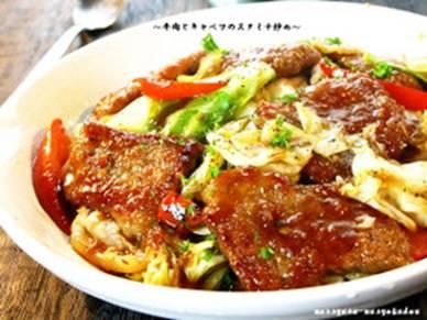 牛肉とキャベツのスタミナ炒めの画像