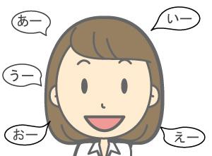 あいうえーーの画像2