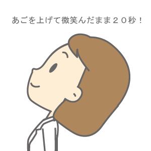 にっこりの画像2