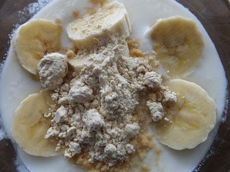 きな粉バナナヨーグルトの画像