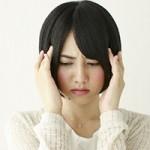 PMSの頭痛の治し方|頭痛の種類と有効な対処方法