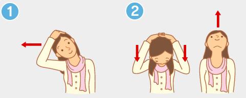 首のストレッチの画像