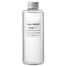 化粧水・敏感肌用・高保湿タイプの画像