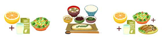 グレープフルーツを取り入れた食事の画像