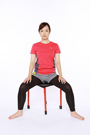 坐骨を閉じる体操の画像