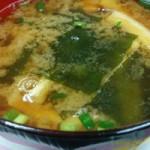 野菜たっぷり味噌汁でダイエット|3つのメリットと4つの方法