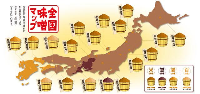 味噌の全国マップの画像