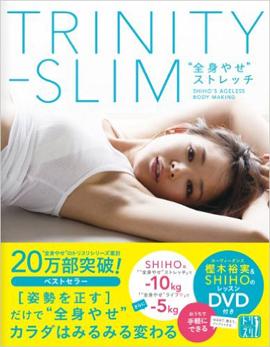 TRINITY-SLIMdvdの画像