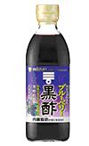 ブルベリー黒酢