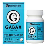 GABAXの画像