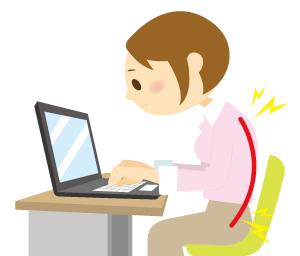 猫背パソコンの画像
