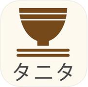 タニタアプリの画像