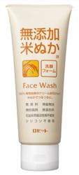 無添加米ぬか洗顔フォームの画像
