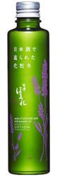會津ほまれ 化粧水の画像
