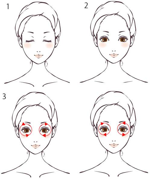 目のエクササイズの画像
