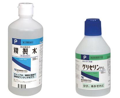 精製水とグリセリンの画像