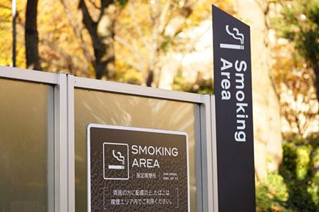 喫煙エリアの画像