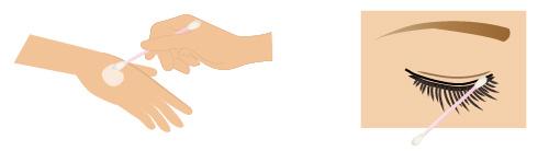 アイライナーアイメイクの落とし方の画像