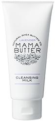 ママバター クレンジングミルクの画像