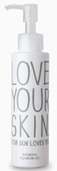 LOVE YOUR SKINボタニカルクレンジングオイルの画像