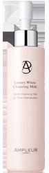 アンプルール ホワイト クレンジングミルクNの画像