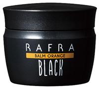 ラフラ バームオレンジ・ブラックの画像