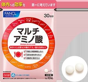 FANCL マルチアミノ酸の画像