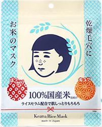 お米のマスクの画像