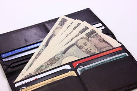 お財布の画像
